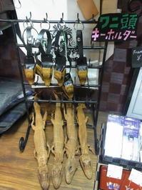 (≧▽≦) - 上野 アメ横 ウェスタン&レザーショップ 石原商店