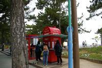 韓国から「ゆっくり郵便(느린 우편、ヌリン ウピョン」が届きました! - モンタンKOREA