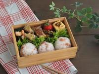 筍のリメイク肉巻き弁当 - Delicatusib