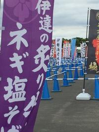 春の東京競馬 - 毎日が思い出…