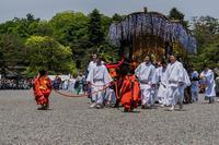 葵祭 - 鏡花水月