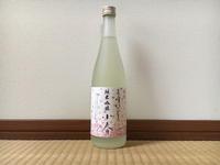 (京都)招徳 小春 純米吟醸 うすにごり / Shotoku Koharu Jumma-Ginjo Usunigori - Macと日本酒とGISのブログ