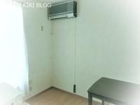 エアコン工事に備え、2階を片づけ - KIKIブログ
