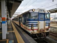 将軍への旅 @新潟県 - 963-7837