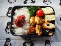5/18(木)タンドリーチキン弁当 - ぬま食堂
