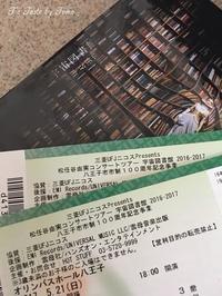 Yumingコンサート - T's Taste