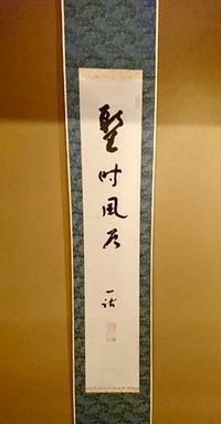 漢字は、意味が多重。 - ライブ インテリジェンス アカデミー(LIA)