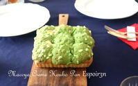 抹茶のカスタードパン焼き上がりました。 - 自家製天然酵母パン教室Espoir3n(エスポワールサンエヌ)料理教室 お菓子教室 さいたま