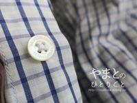 """ちくちく仕事 """"Yシャツのリメイク""""編 - yamatoのひとりごと"""