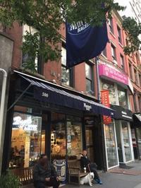 初めてのニューヨーク旅 35. マレーズベーグルズにて朝食 & 最後のお買い物など - マイ☆ライフスタイル