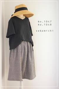 No. 1047 プルオーバー、No. 1048 ランダムタックスカート - sakamichi