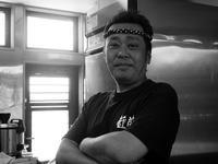 細江「蔵前家」でチャーシュー麺味玉 - ぶん屋の抽斗