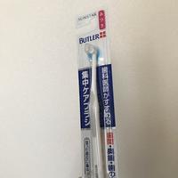 三角歯ブラシ - 365歩のマーチ