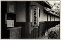 散歩長岡京-46 - Hare's Photolog