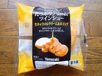 Delicious Sweets たっぷりクリームツインシュー 生キャラメルクリーム&ホイップ@ヤマザキ - 池袋うまうま日記。