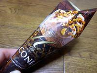 イベールアイスデザートコーンチョコレート(コーン)@赤城乳業 - 池袋うまうま日記。
