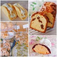 ケーキマルシェ ご案内 - 神戸のお菓子教室  Gateaux de Shina