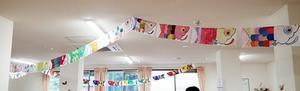 老人ホームの鯉のぼり - きゅうママの絵手紙の小部屋