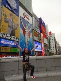 大阪から本日戻りました!詳細は後日! - ROUTE・G DRIVE AFTER DEATH