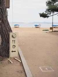 浜茶屋 - Y*s ROOM