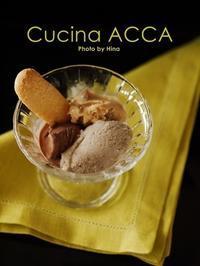 おまけのお菓子は・・・ジェラート♪ - Cucina ACCA