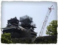5月の熊本城 - ciao log*