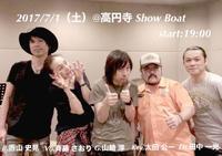 7/1(土)ワンマンライブ セットリスト - 麻倉あきらOfficial Blog『No Songs! No Life!』