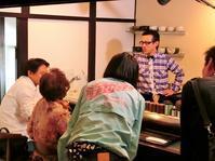 KBCアサデスに登場。 - 茶論 Salon du JAPON MAEDA