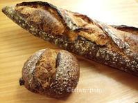 まるでマル・デ・クリスチアノ - パンある日記(仮)@この世にパンがある限り。