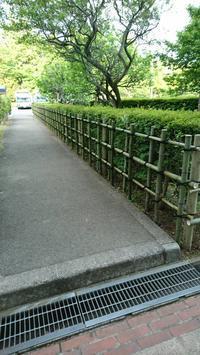 四つ目垣 - That's 昭立造園