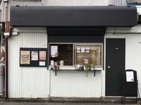 5月18日木曜日です♪ - 上福岡のコーヒー屋さん ChieCoffeeのブログ