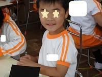 年長参観日 - ~ワンパク五歳児子育て中~