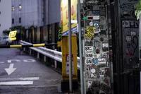 東京 2017 05 Color #08 - Yoshi-A の写真の楽しみ