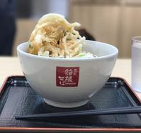 かけ蕎麦280円+無料の「かき揚げ」@箱根そば - よく飲むオバチャン☆本日のメニュー