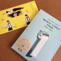 HOSHINO GEN MUSIC VIDEO TOUR 2010-2017 - ささやかだけれど役にたつこと