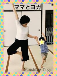 集中力がはんぱない!3歳ちゃんと一緒にヨガ - Sunshine Places☆葛飾  ヨーガ、マレーシア式ボディトリートメントやミュージック・ケアなどの日々