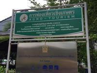 マングローブ運河ツアーでバンコクの海へ - ☆M's bangkok life diary☆