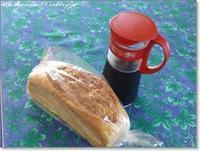 コーヒーとパン - Have a nice day!