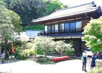 大泉町の古民家を楽しむ - ピースケさんのお留守ばん