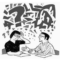 挿し絵の仕事「週間金曜日 脳梗塞サバイバー が考える患者支援ガイド 06 5/19日号 2017年 - yuki kitazumi  blog