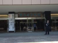 昭和の日をお祝いする集い - 民族革新会議 公式ブログ