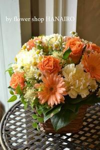 ガムは前髪につけるものではありません。 - 花色~あなたの好きなお花屋さんになりたい~