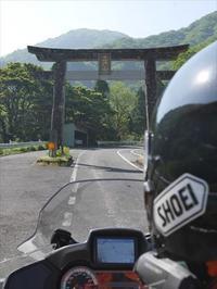鳥取へ国宝ツーリング ついに迎えたこの日 - SAMとバイクとpastime