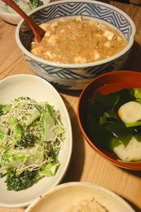 和風麻婆豆腐 〜ベジオンリー - 週末は晴れても、雨でも