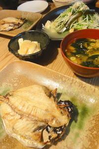 えぼ鯛の干物 〜熱海土産 - 週末は晴れても、雨でも