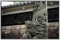 散歩長岡京-47 - Hare's Photolog