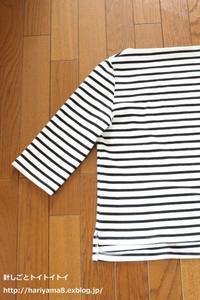 ボートネックTシャツ♪ - 針しごと  トイトイトイ