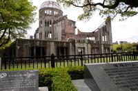広島旅情・・・原爆ドーム - 四季の予感