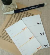 イヌとネコの宛名ラベル - mon livre diary