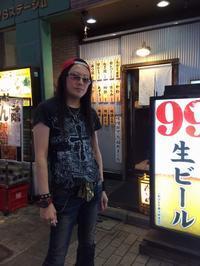 大阪周遊 5/15 【池袋に前泊、東口飲み?→やはり西口へ】 - ROUTE・G DRIVE AFTER DEATH
